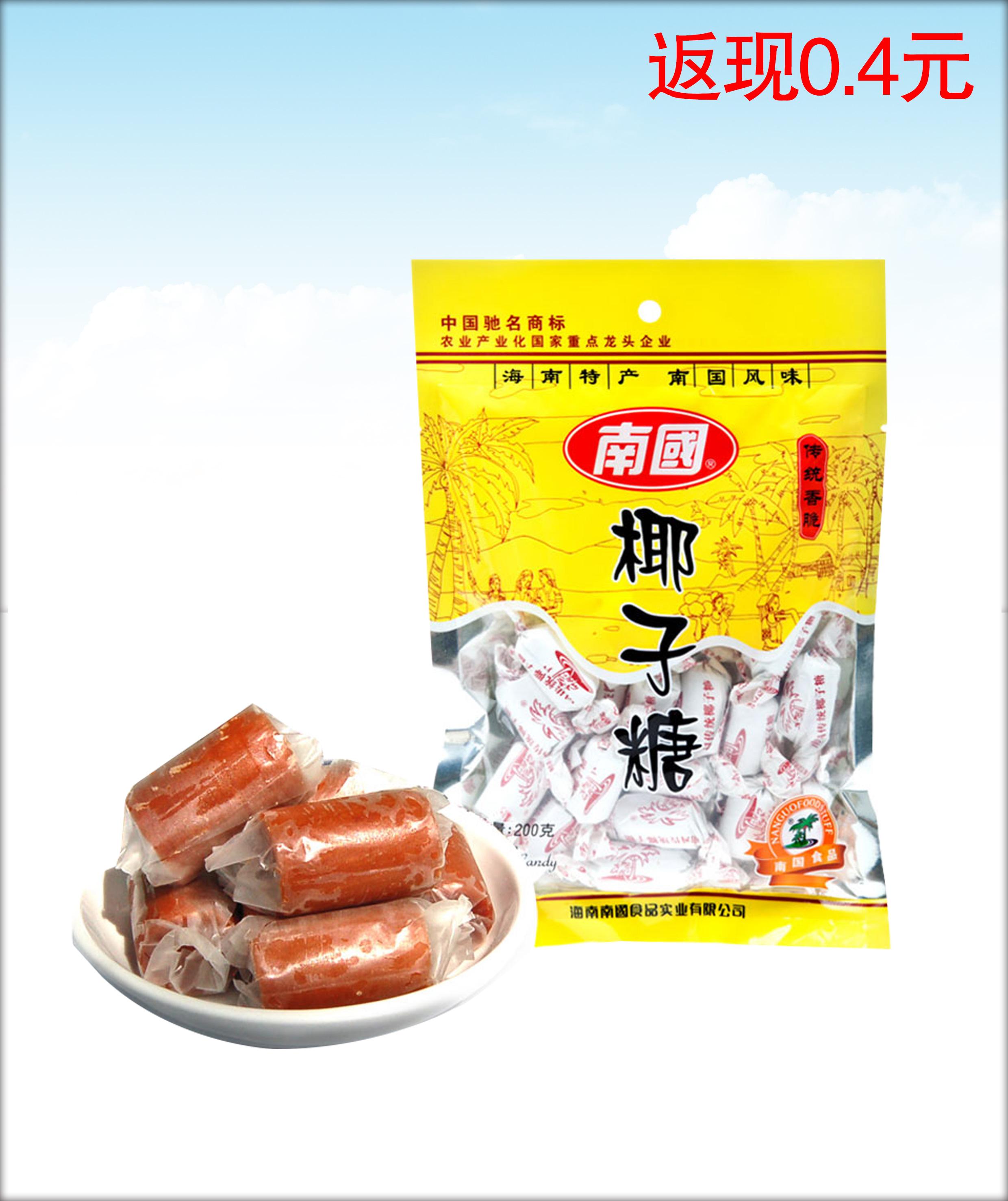 海南特产 南国传统椰子糖200g